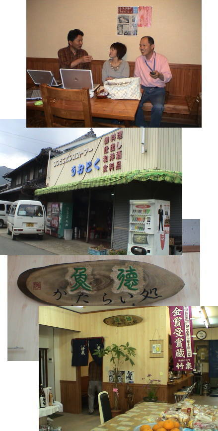 060530uotoku.jpg